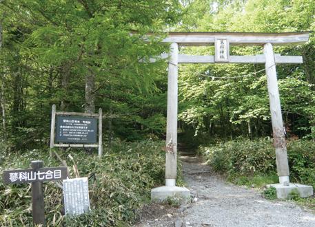 蓼科山 七合目登山口には鳥居があり、ここから本格的に登り始める