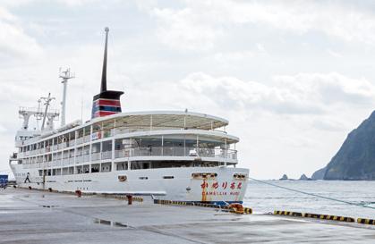 八丈富士 東海汽船大型客船