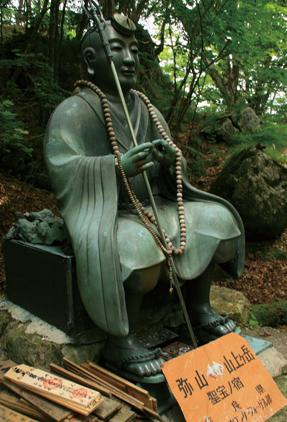 八経ヶ岳 大峯奥駈道
