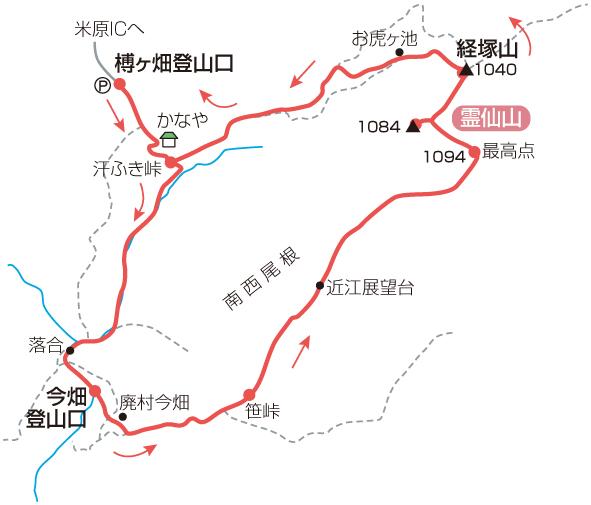 霊仙山マップ