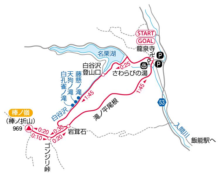 棒ノ折山マップ