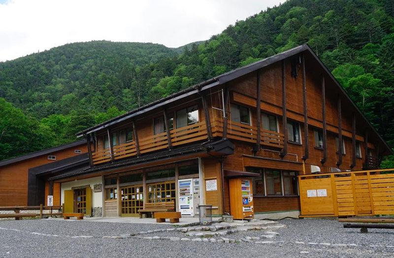 蝶ヶ岳 横尾山荘では入浴できる