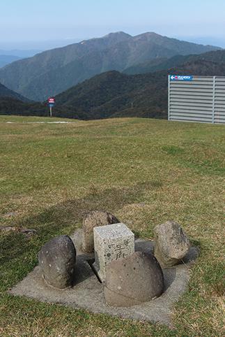 権現山(ごんげんやま)・ホッケ山  大展望の蓬萊山の山頂には一等三角点が埋まる