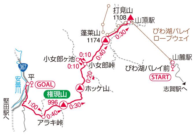 権現山(ごんげんやま)・ホッケ山マップ