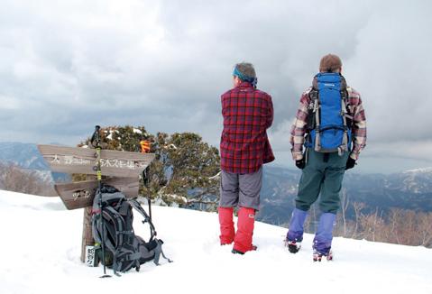 蛇谷ヶ峰 山頂から望む京都北山の山並み