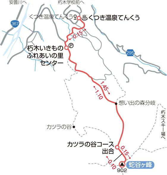 蛇谷ヶ峰マップ