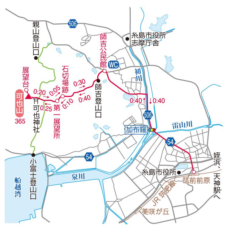 可也山マップ