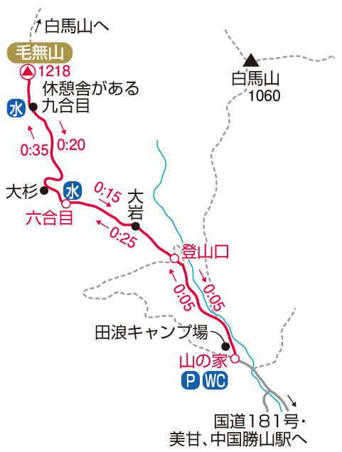 毛無山マップ