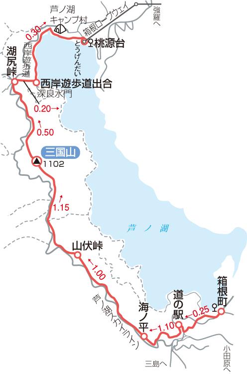 三国山マップ