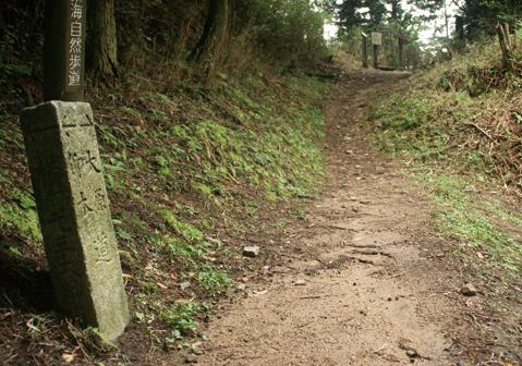 大原へと通じる仰木峠は東海自然歩道に通じている