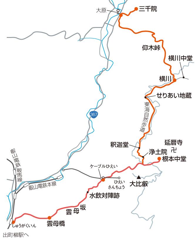 都富士マップ