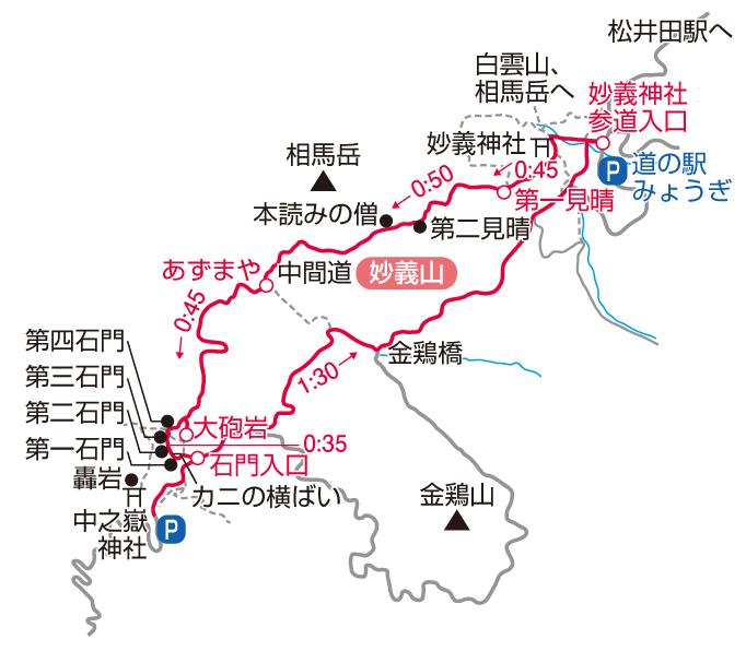 妙義山マップ
