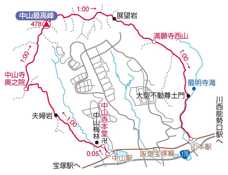 中山連山マップ