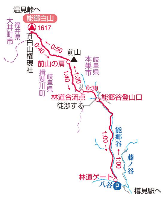 能郷白山マップ