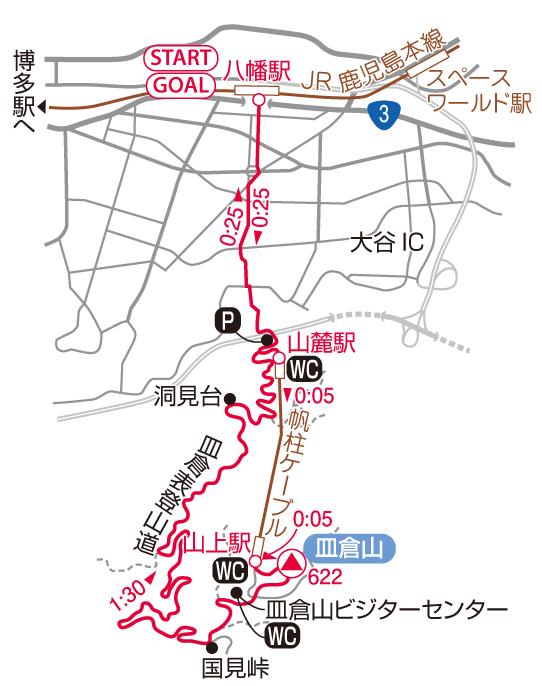皿倉山マップ