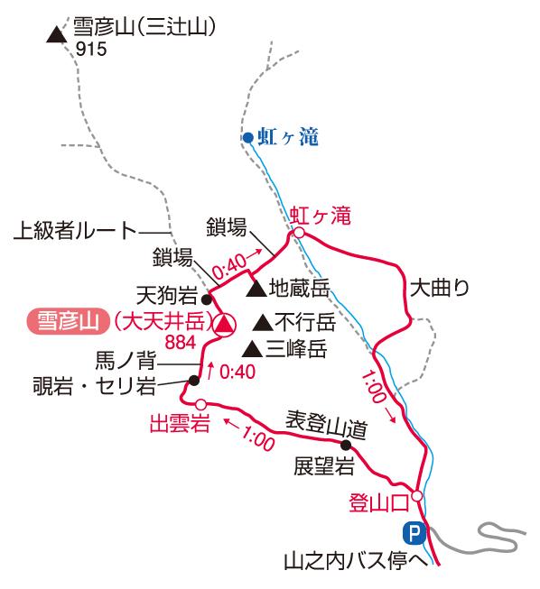 雪彦山マップ