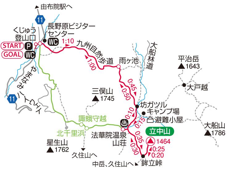 立中山マップ