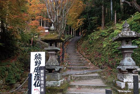 田原山 熊野磨崖仏へ続く道から取りつく