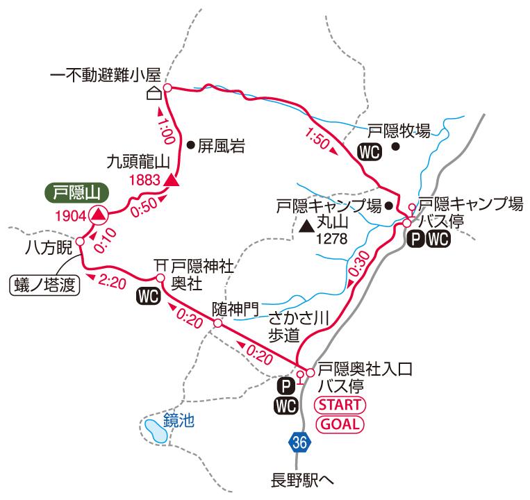 戸隠山マップ