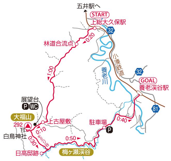 梅ヶ瀬渓谷マップ