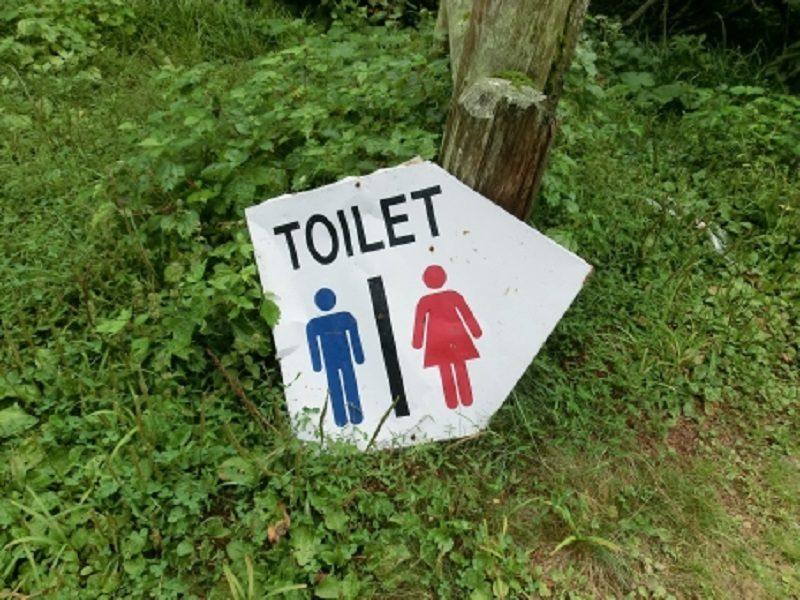 登山中にトイレに行きたくなったら