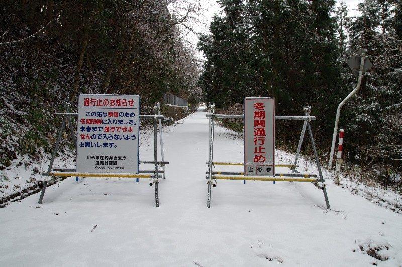 山形県 二ノ滝に向かう車道